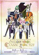 Classic Concert Poster 1
