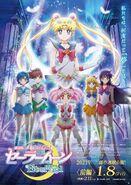 Sailor Moon Eternal Póster Promocional 2
