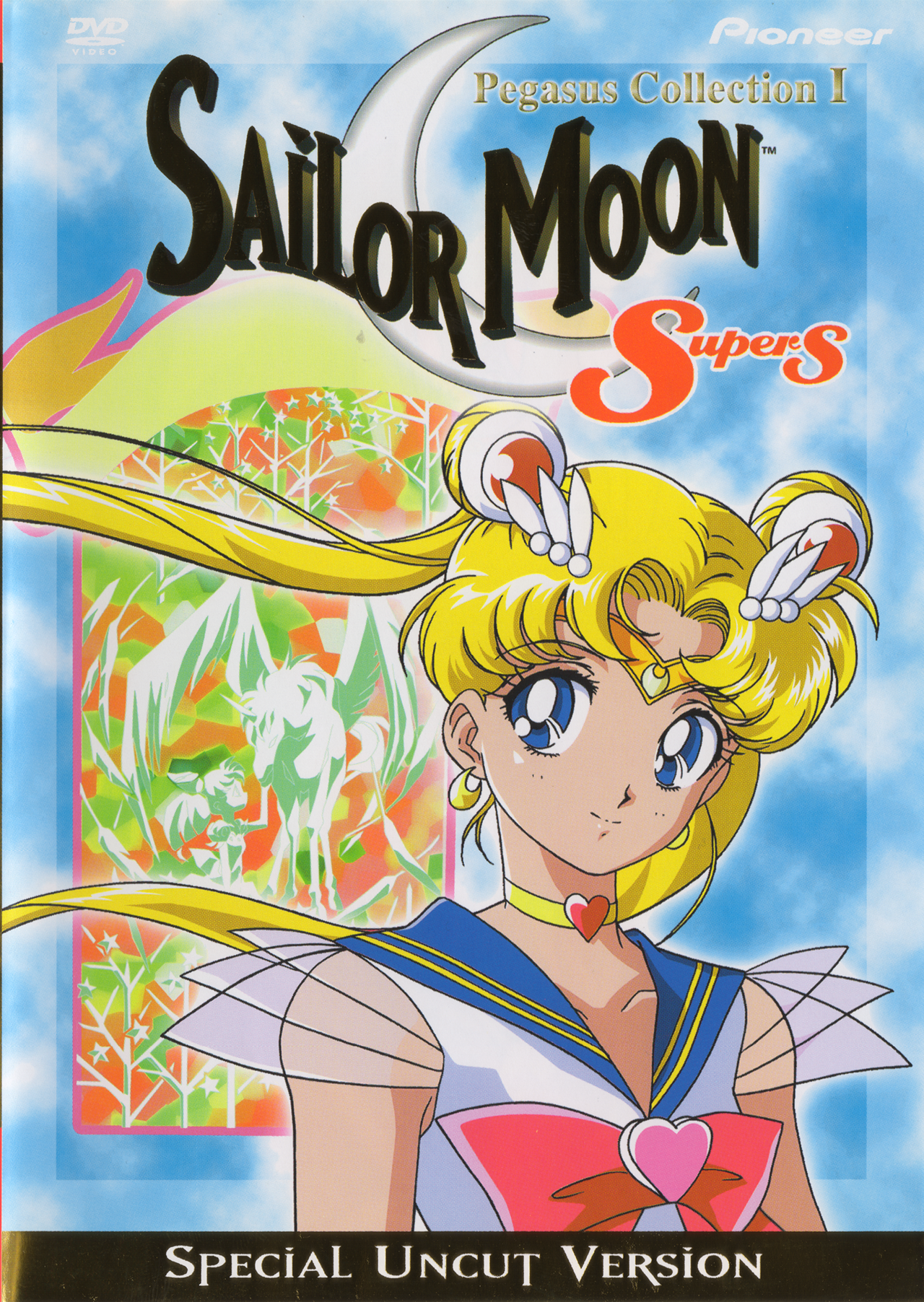 Sailor Moon SuperS - Pegasus Collection I