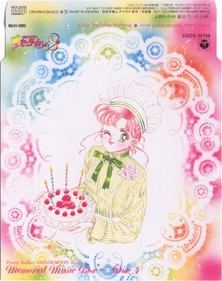 Pretty Soldier Sailor Moon Series - Memorial Music Box Disc 4