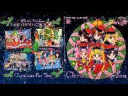 ♪ Sailor Moon SuperS Christmas For You♪~01 Aka Hana no Tonakai Rudolph the Red Nosed Reindeer