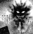 Metaria (manga)