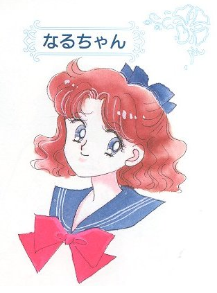 Naru Ōsaka
