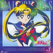 SMoonS Laserdisc Cover 1