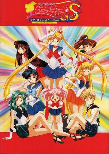 Usagi - Ai no Senshi e no Michi Plakat.jpg