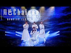 ももクロ【LIVE】 - 月色Chainon(from 配信LIVE 2020『PLAY!』)