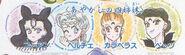 Artbook II ayakashi sisters