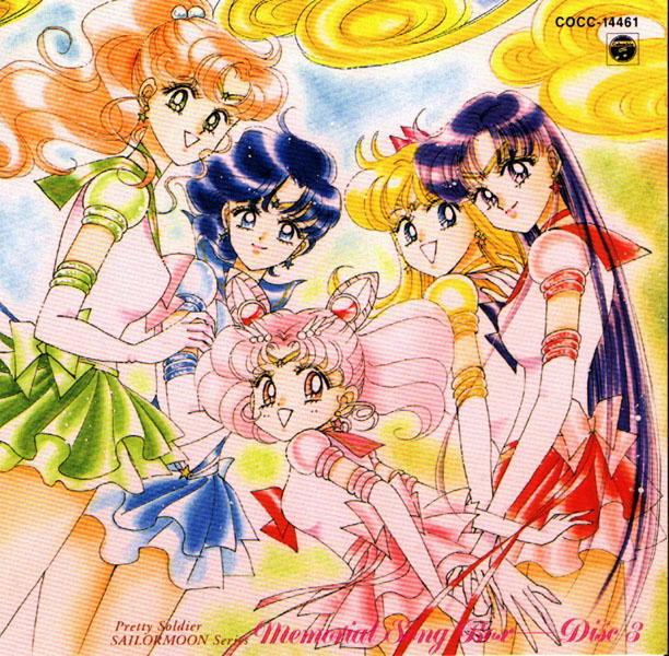Pretty Soldier Sailor Moon Series - Memorial Song Box Disc 3