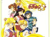 Pretty Soldier Sailor Moon S Music Collection