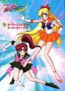 Super Sailor Jupiter and Venus