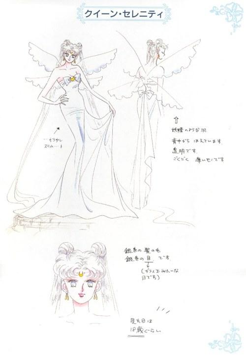 Queen Serenity (manga)