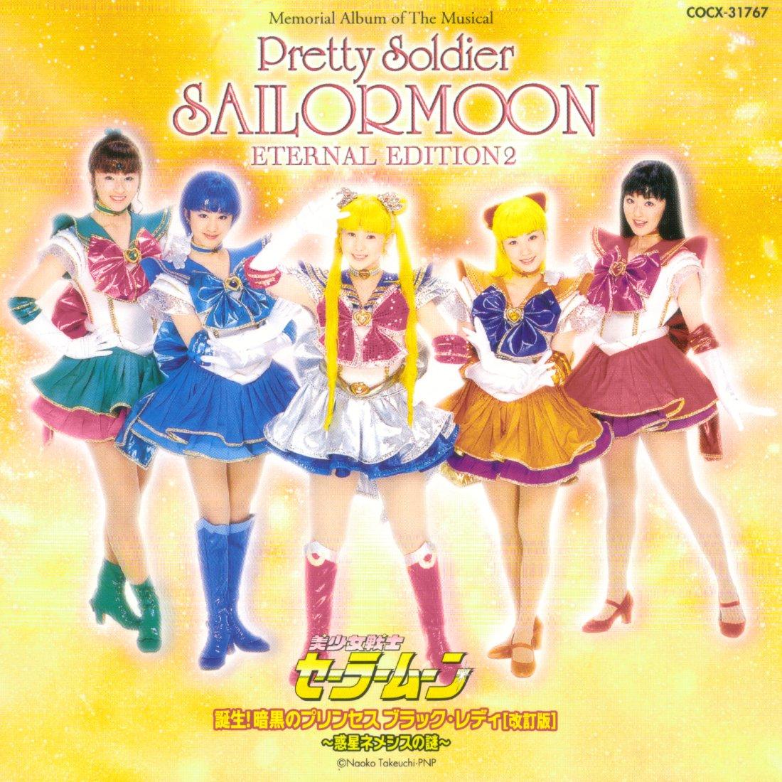Memorial Album of the Musical - Pretty Soldier Sailor Moon ~ Eternal Edition 2