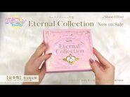 【開封動画】劇場版「美少女戦士セーラームーンEternal」 キャラクターソング集 Eternal Collection 豪華盤