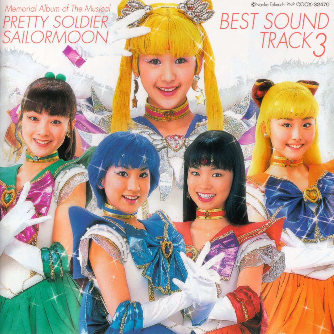 Memorial Album of the Musical - Pretty Soldier Sailor Moon - Best Sound Track 3