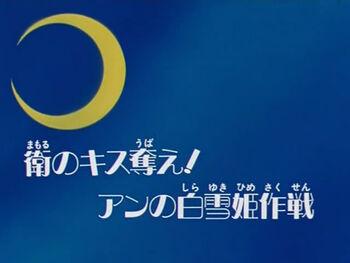 Logo_ep56.jpg