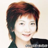 Akiko Hiramatsu.jpg