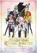 Classic Concert Poster 2