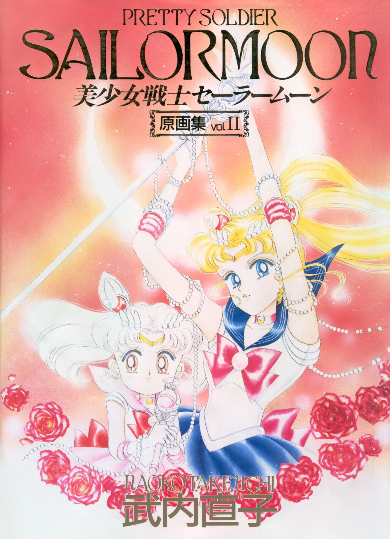 Pretty Soldier Sailor Moon The Original Picture Collection Vol.2 (artbook)