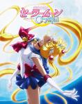 310b65c590c764af594822a7dfd558c3(Usagi Tsukino, Sailor Moon Crystal)