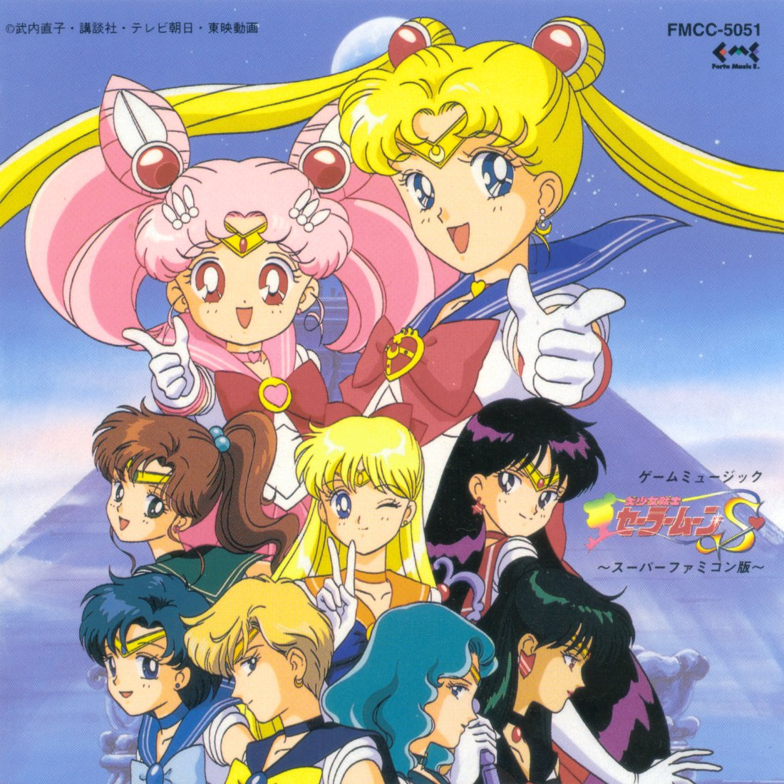 Game Music Bishoujo Senshi Sailor Moon S ~ Super Famicom ~