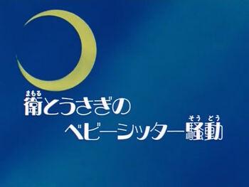 Logo_ep53.jpg