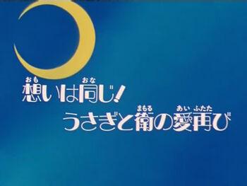 Logo ep77.jpg