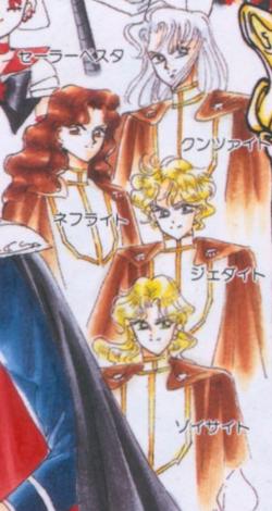 Sailor moon Shitennō manga color SM.png