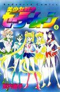 Sailormoon04
