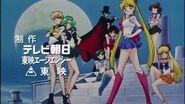 11 【HQ】 美少女戦士セーラームーンS OP 「ムーンライト伝説」 Version 2