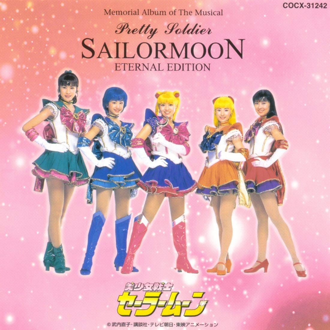 Memorial Album of the Musical - Pretty Soldier Sailor Moon - Eternal Edition