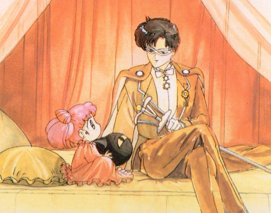 King Endymion (anime)