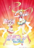 Sailor-moon-E-722x1024