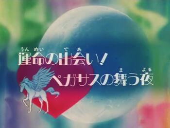 Logo ep128.jpg