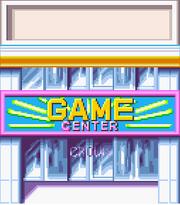 Sm.gamecentercrown.videogame.png