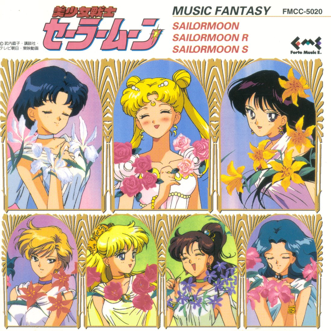 Sailor Moon Music Fantasy