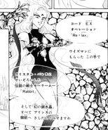 Ręka Bestii - manga (Esmeraude)