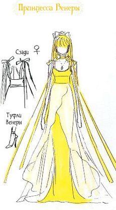 Принцесса Венеры.jpg