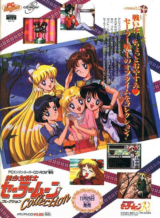 Bishoujo Senshi Sailor Moon Collection