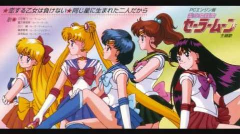 Sailor moon - La soldier
