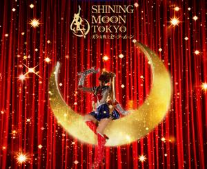 SHINING MOON TOKYO.png