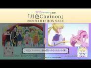 劇場版「美少女戦士セーラームーン」主題歌『月色Chainon』全曲試聴トレーラー(ももクロ盤/Eternal盤)