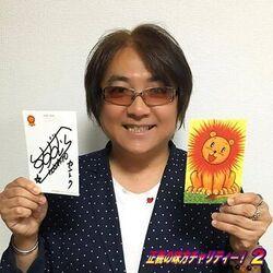 Nobuhiro Suzumura.jpg