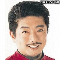 Kōji Ishii.jpg