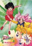Hotaru, Rini and Diana