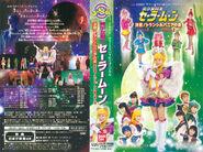 Shin Toujou! Chibi Moon wo Mamoru Senshi-tachi DVD Cover