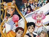 Pretty Soldier Sailor Moon Sailor Stars (musical)