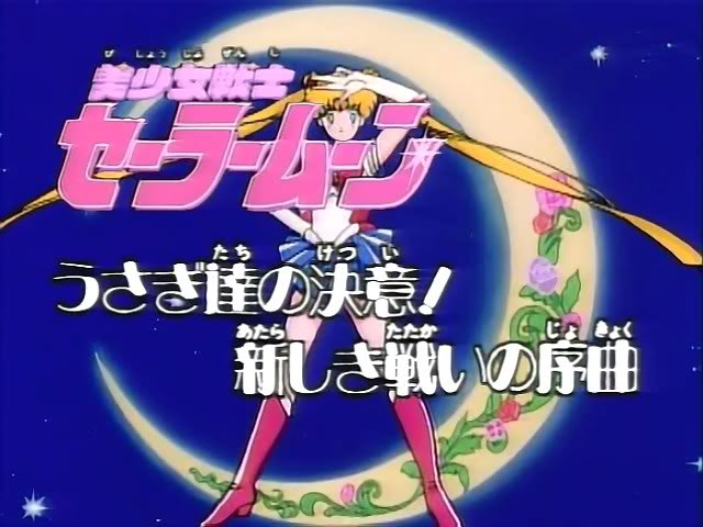 Usagi and the Girls' Resolve: Prelude to a New Battle