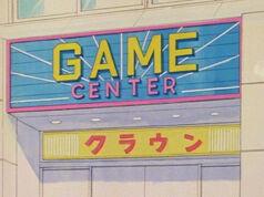 Gamecentercrown.jpg