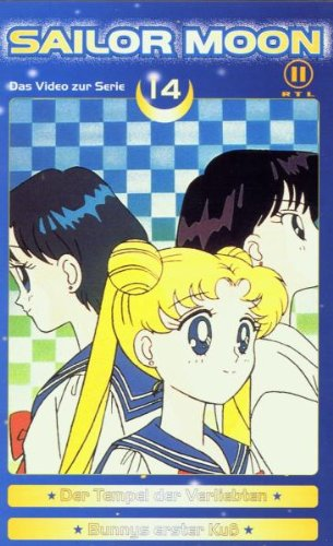 Sailor Moon - The Video to the Series 14
