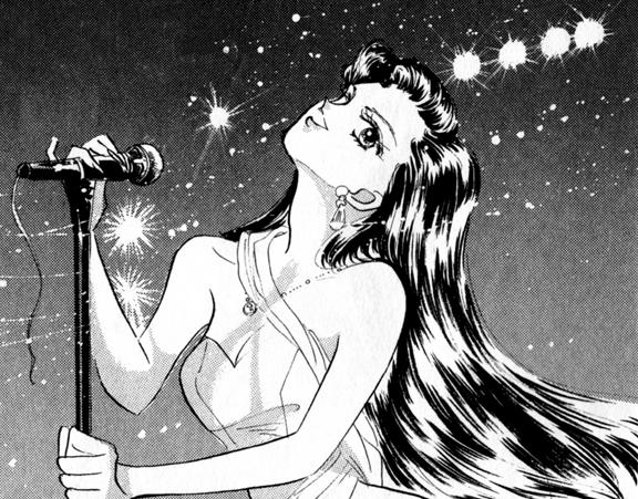 Dark Shizuka-hime